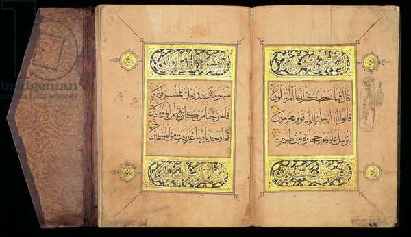Qu'ran Juz XXVII, Mamluk (ink and gilt on paper and brown Morocco leather)