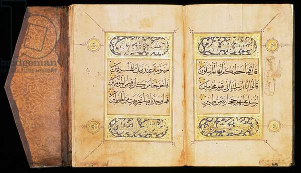 Double page of the Quran (Koran) Juz XXVII in naskhi script showing illuminated 'sura' headings, Turkish, Mamluk, 14th century manuscript (illumination on buff paper)