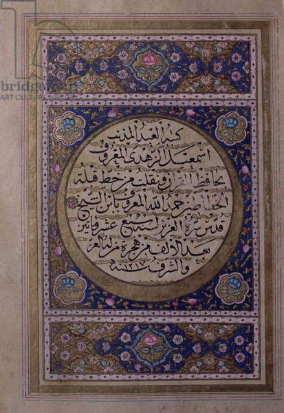 Page of naskhi script of the Quran written by Ismail Al-Zuhdi with floral illuminations, Ottoman, 1802