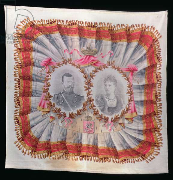 Commemorative handkerchief bearing the portraits of Nicholas II and his wife Alexandra Feodorovna, Russian, c.1896
