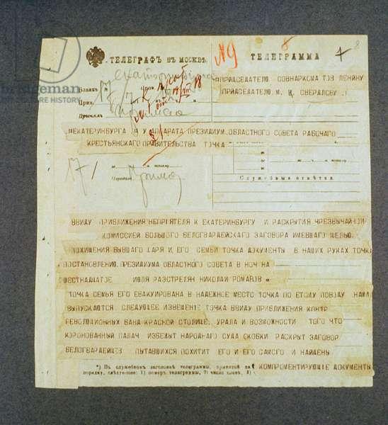 Telegram from the Presidium of the Ura Soviet to Vladimir Lenin (1870-1924) and Yakov Sverdlov (1885-1919) about the Execution of Nicholas II (1868-1918) 17th July 1918 (ink on paper)