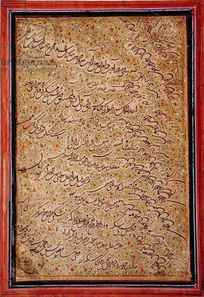 Eastern style ta'liq calligraphy, late 15th century (vellum)