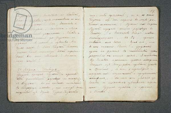 Tsar Nicholas II's (1868-1918) Diary, 1917 (pen & ink on paper)