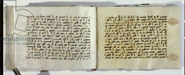 Two pages of a Koran manuscript written in Oriental Kufic script (vellum)