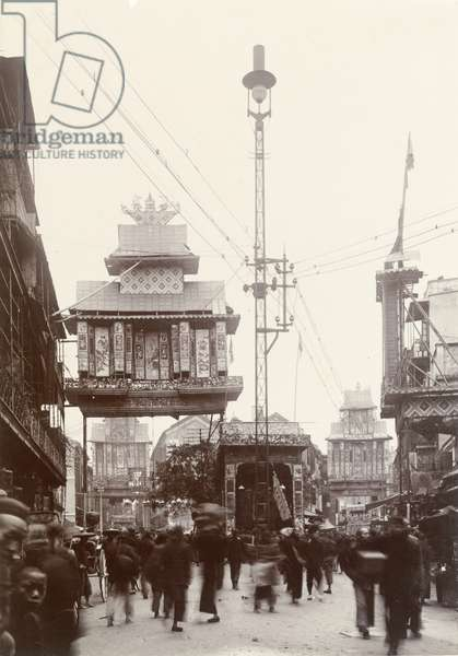 Welcome arch for the Duke of Connaught, Hong Kong, 1906 (b/w photo) [1998/028/1/1/134]
