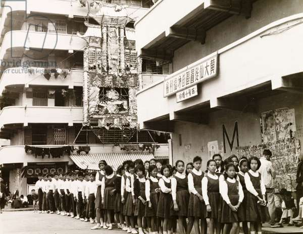 Hong Kong schoolchildren, 1963 (b/w photo) [2005/010/1/11/42]