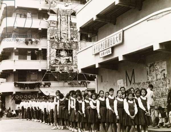 Hong Kong schoolchildren, 1963 (b/w photo) [2005/010/1/11/42]