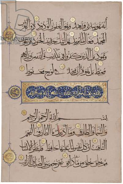 Koran Page, Mamluk, c.1400 (ink, gold & colour on paper)
