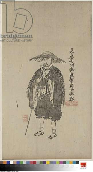 Portrait of the Great Priest Kenshin (Shinran) in the Rain (Kenshin Daihôshi Goshinpitsu Jiu Goei)