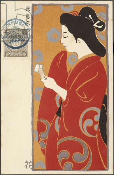 Love Letter (from an unidentified series), cancelled 1906 (colour litho)