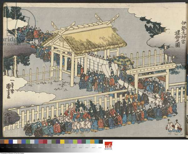 The Official Move to the Rebuilt Ise Shrine (Ise Daijingû sengyo no zu) 1849 (woodblock print)