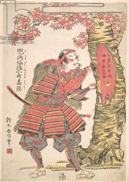 Kojima Bingo no Saburô Takanori, c.1762-64 (colour woodblock print)