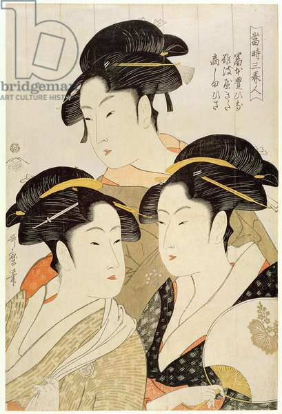 Three Beauties of the Present Day, Edo Period, Japan, c.1793, (woodblock print)