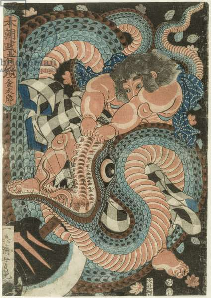 Kintarô, from the series Mirror of Warriors of Our Country (Honchô musha kagami), 1856 (colour woodblock print)