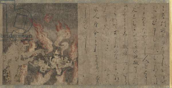 The Burning Cauldron, a section from the 'Hell Scrolls', Heian period (ink & colour on paper)