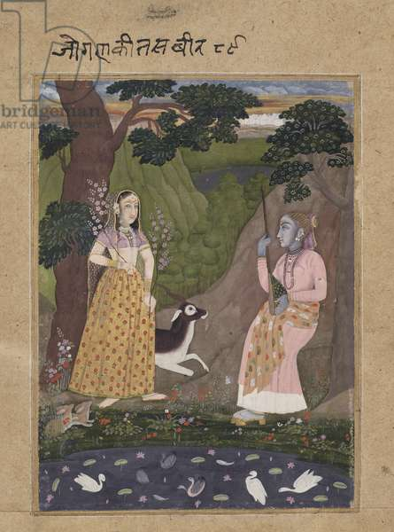 Woman meeting with a Yogini, from Deccan, Southern India (opaque w/c & gold on paper)