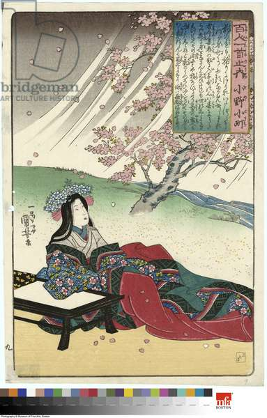 Poem by Ono no Komachi, from the series One Hundred Poems by One Hundred Poets (Hyakunin isshu no uchi) Edo period, c.1840–42 (ink & colour on paper)