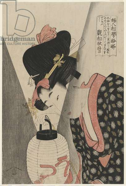 Woman with Lantern, from the series Ten Types in the Physiognomic Study of Women (Fujin sôgaku juttai), c.1802-03 (colour woodblock print)