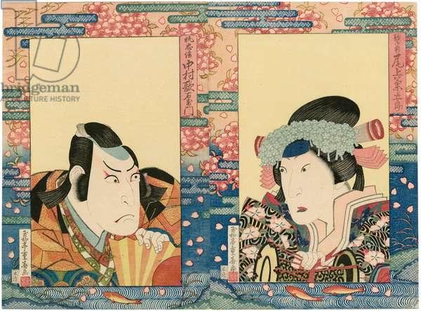 Actors Onoe Kikugorô III as Shizuka Gozen (R) and Nakamura Utaemon III as the Fox Tadanobu (L), 1830 (colour woodblock print)