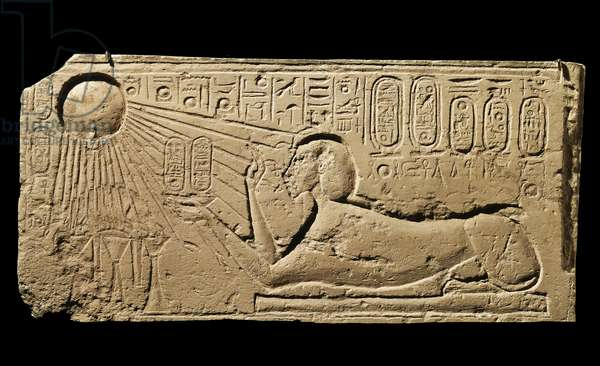 Relief of Amenophis IV (Akhenaten) (c.1352-1336 BC) as a sphinx, New Kingdom (limestone)