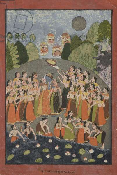 Krishna and Gopis Begin their Love Play, from Kota, Rajasthan, c.1730 (opaque w/c, silver & gold on paper)
