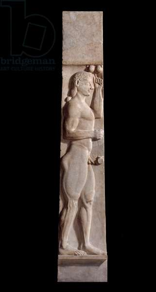 Funerary monument for an athlete, Archaic Period, c.550 BC (marble)