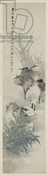 Nine Thoughts, Qing Dynasty, 1889 (ink & light colour on paper)