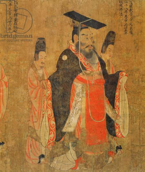 The Thirteen Emperors, Tang dynasty, China, second half of 7th century, with later replacements,detail,handscroll: ink & colour on silk: Emperor Wudi (ink & silk on paper)