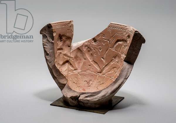 Fragmentary Mould of a Bowl, 31 BC-14 AD (ceramic)