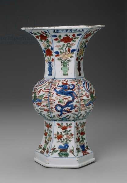 Zun-shaped beaker, Wanli Period (1572-1620) (porcelain)
