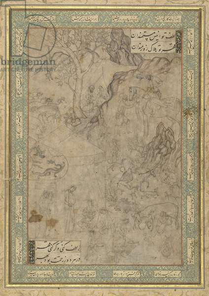 Bahram Gur and the Shepherd, Safavid, from Tabriz, Iran, c.1540 (ink & colour on paper)