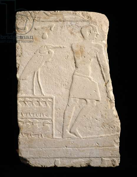 Relief from the tomb of Prince Kawab, Old Kingdom, Dynasty 4, reign of Khufu, 2551-–2528 B.C. (limestone)