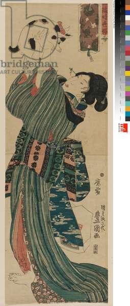 Woman Playing with Cat, from the series Fabrics to Order in Current Taste (Atsurae ori jisei konomi)