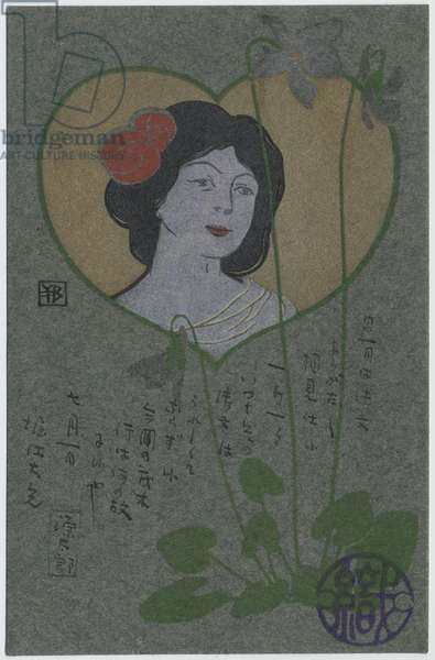 Woman in Heart with Violets from the series Gold Color, Silver Paint (Kin'iro ginsai), cancelled 1907 (colour litho)
