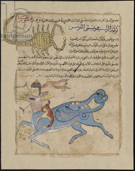 Scorpio and Sagittarius, Persian or Indian, c.1570 (paper)