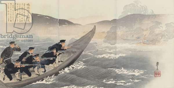 A Fight at the Yalu River (Oryokkojo no shototsu) Meiji era, 1904 (woodblock print, ink & colour on paper)