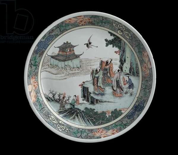Dish (porcelain)