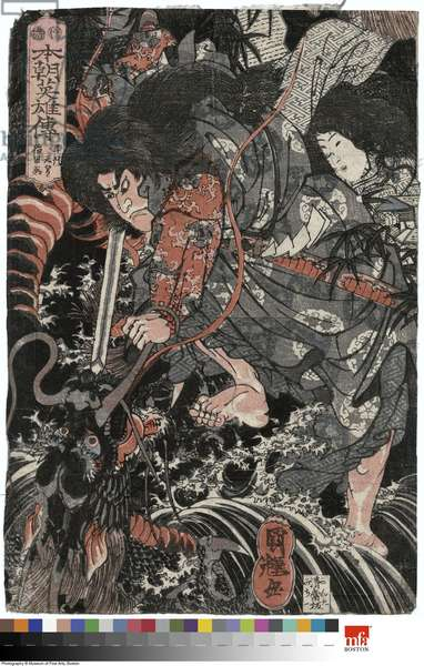 Gozu Tennô (=Susanoo) and Inada-hime, from the series Lives of Heroes of Our Country (Honchô eiyû den) 1847-52 (ink & colour on paper)