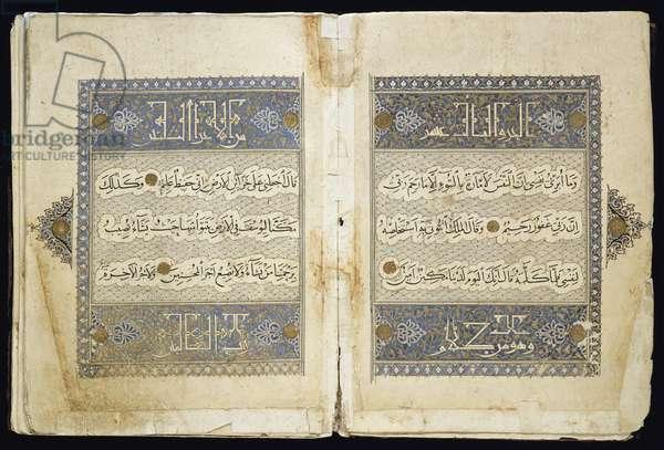 Section of a Koran, Maraghah, Mongol period, 1339 (vellum)