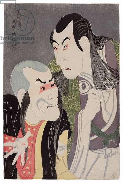 Actors Sawamura Yodogorô II as Kawatsura Hôgen and Bandô Zenji as Oninosadobô, 1794 (colour woodblock print)
