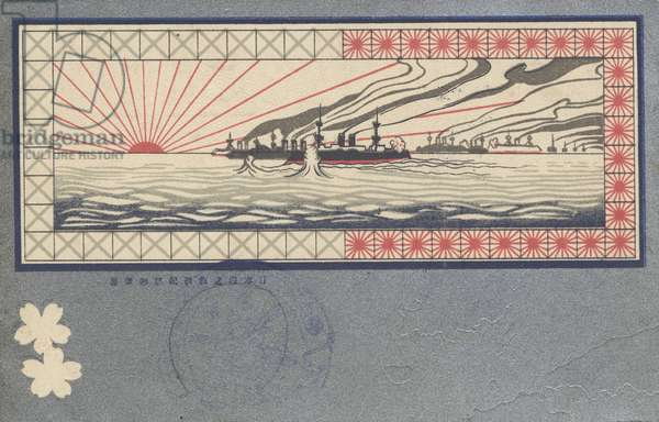 Battle Scene from the set 'Commemorative Postcards of Naval Battles in the Japan Sea', Late Meiji era, 1906 (colour litho)