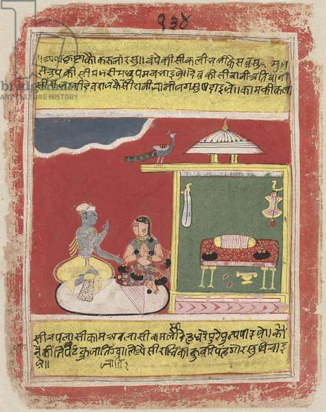 The Compassion of Krishna, from Malwa, Central India c.1634 (opaque w/c & gold on paper)