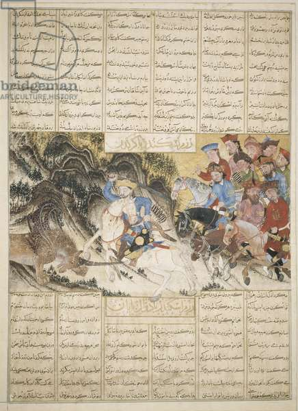 Alexander Fights the Monster of Habash, from Tabriz, Iran, Mongol period, before 1335 (opaque w/c, gold & ink on paper)