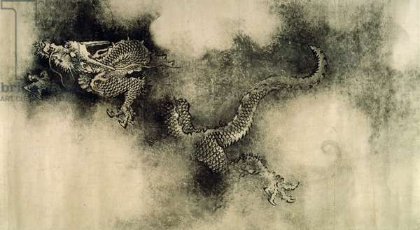 Nine Dragons, Southern Song dynasty, China, 1244 (ink & touches of red on paper)