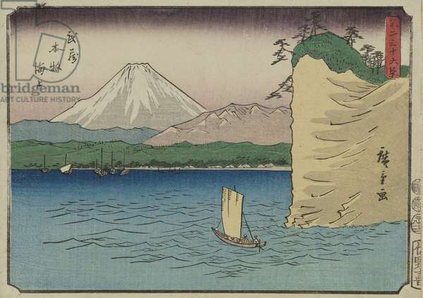 The Sea at Honmoku in Musashi Province (Musashi Honmoku kaijō), from the series 'Thirty-six Views of Mount Fuji' (Fugaku sanjûrokkei), 1852 (colour woodblock print)
