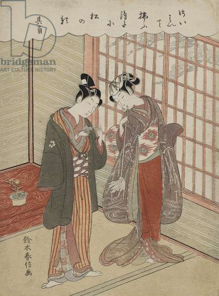 Poem by Kikaku: Couple with a Pet Mouse, Edo Period c.1768-69 (colour woodblock print)