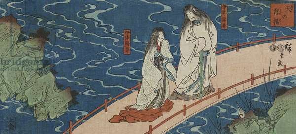 Fragment of: Izanami and Izanagi on the Floating Bridge of Heaven (Ame no Ukihashi), No. 1 from the series Illustrated History of Japan (Honchō nenreki zue), c.1849-50 (woodblock print)