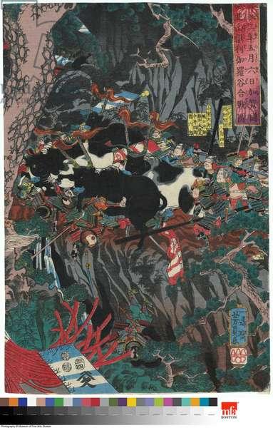 The Battle of Kurikaradani at Tonamiyama in Kaga Province, on the Sixth Day of the Fifth Month, 1183 , 1853 (woodblock print)