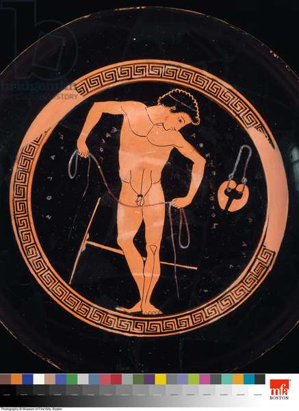 Interior view of a drinking Cup (kylix) depicting a boxer, Late Archaic Period, Onesimos, c.500 BC (ceramic)