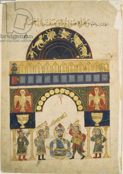 The Castle Water Clock, Mamluk period, 1354 (ink, opaque w/e & gold on paper)